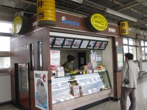 "One of the tradition (or should I say must have) when you ride a long distance train is to have ""Eki-Ben""  each area has something they are famous for, and they make it into a lunch box.  At this store, they sell variety of lunchbox from different area."