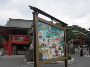 Most of the temples have maps near entrance