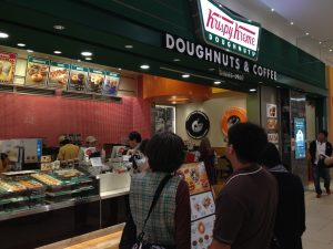 Yes, Krispy Kreme is now in Japan!