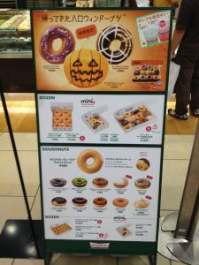 the Plain Donut is about $1.60 each!!!