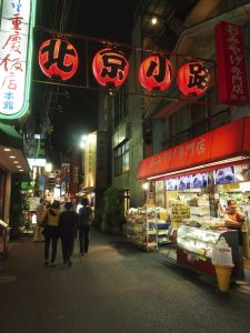 """The first place we visited.  Yes, it said Beijing Street... My uncle treated my wife with """"Real Chinese Food"""" in the Largest china town in Japan, Yokohama."""