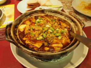 Mapo Tofu:  more seafood flavored than the typical one, but tasted good
