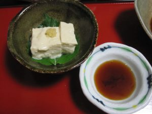 Nama-Yuba:  This was very interesting.... it is like top floating thing when you make tofu.