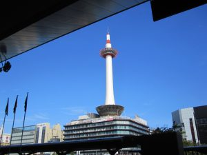 Kyoto Tower, from the Kyoto Station