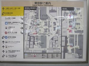 Tokyo Station is like a dungeon....