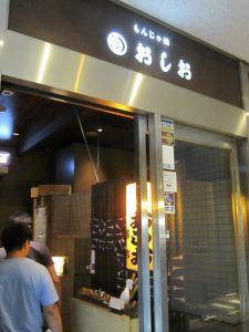 For dinner / drinking, we went to Tsukishima, where Monja-Yaki is famous for.