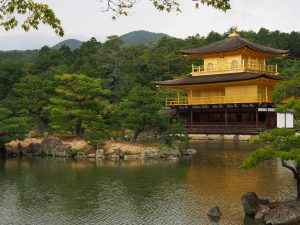 Kin-Kaku-Ji.  The gold temple.  The building is covered in Gold flakes.  It is beautiful, and I remember the excitement when I saw it first time over 15 a decade and a half...