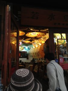 traditional umbrella shop.