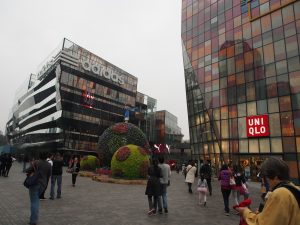 Then we went to the modern shopping mall area.  Just for the price check!